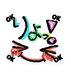 使えるもじスタ☆めぃもぁ4(個別スタンプ:01)