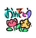 使えるもじスタ☆めぃもぁ4(個別スタンプ:03)