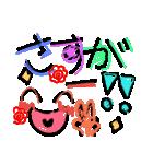 使えるもじスタ☆めぃもぁ4(個別スタンプ:05)