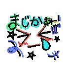使えるもじスタ☆めぃもぁ4(個別スタンプ:06)