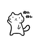 Ato's 消極的なネコさん【ato10396】(個別スタンプ:01)