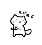 Ato's 消極的なネコさん【ato10396】(個別スタンプ:02)