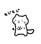 Ato's 消極的なネコさん【ato10396】(個別スタンプ:03)