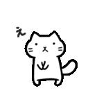 Ato's 消極的なネコさん【ato10396】(個別スタンプ:04)