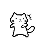 Ato's 消極的なネコさん【ato10396】(個別スタンプ:05)