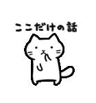 Ato's 消極的なネコさん【ato10396】(個別スタンプ:06)
