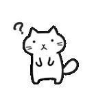 Ato's 消極的なネコさん【ato10396】(個別スタンプ:07)