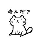 Ato's 消極的なネコさん【ato10396】(個別スタンプ:08)