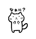 Ato's 消極的なネコさん【ato10396】(個別スタンプ:09)