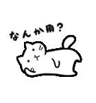Ato's 消極的なネコさん【ato10396】(個別スタンプ:10)