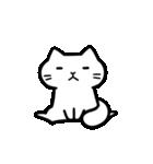 Ato's 消極的なネコさん【ato10396】(個別スタンプ:11)