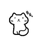 Ato's 消極的なネコさん【ato10396】(個別スタンプ:13)
