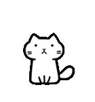 Ato's 消極的なネコさん【ato10396】(個別スタンプ:15)