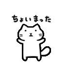Ato's 消極的なネコさん【ato10396】(個別スタンプ:17)