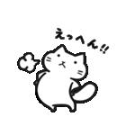 Ato's 消極的なネコさん【ato10396】(個別スタンプ:18)
