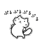 Ato's 消極的なネコさん【ato10396】(個別スタンプ:19)