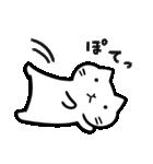 Ato's 消極的なネコさん【ato10396】(個別スタンプ:20)