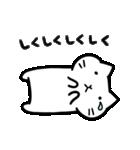 Ato's 消極的なネコさん【ato10396】(個別スタンプ:21)