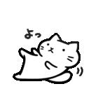 Ato's 消極的なネコさん【ato10396】(個別スタンプ:23)