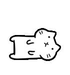 Ato's 消極的なネコさん【ato10396】(個別スタンプ:24)