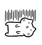 Ato's 消極的なネコさん【ato10396】(個別スタンプ:25)