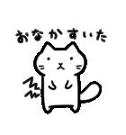 Ato's 消極的なネコさん【ato10396】(個別スタンプ:27)