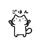 Ato's 消極的なネコさん【ato10396】(個別スタンプ:28)