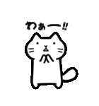 Ato's 消極的なネコさん【ato10396】(個別スタンプ:29)