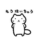 Ato's 消極的なネコさん【ato10396】(個別スタンプ:30)