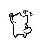 Ato's 消極的なネコさん【ato10396】(個別スタンプ:31)
