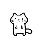 Ato's 消極的なネコさん【ato10396】(個別スタンプ:32)