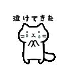 Ato's 消極的なネコさん【ato10396】(個別スタンプ:33)