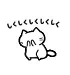 Ato's 消極的なネコさん【ato10396】(個別スタンプ:34)