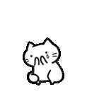 Ato's 消極的なネコさん【ato10396】(個別スタンプ:35)