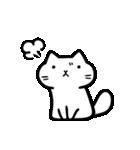 Ato's 消極的なネコさん【ato10396】(個別スタンプ:36)