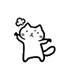Ato's 消極的なネコさん【ato10396】(個別スタンプ:37)