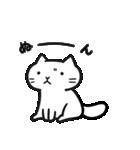 Ato's 消極的なネコさん【ato10396】(個別スタンプ:38)