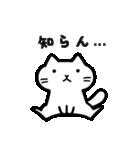 Ato's 消極的なネコさん【ato10396】(個別スタンプ:39)