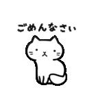 Ato's 消極的なネコさん【ato10396】(個別スタンプ:40)