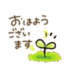 ほっこり♡ 心にやさしいスタンプ(個別スタンプ:02)