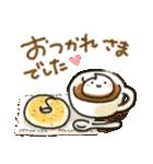ほっこり♡ 心にやさしいスタンプ(個別スタンプ:08)