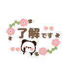 使いやすいメッセージパンダ『デカ文字』(個別スタンプ:01)