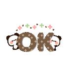 使いやすいメッセージパンダ『デカ文字』(個別スタンプ:02)
