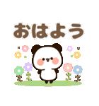 使いやすいメッセージパンダ『デカ文字』(個別スタンプ:03)
