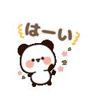 使いやすいメッセージパンダ『デカ文字』(個別スタンプ:04)