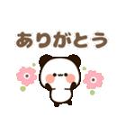 使いやすいメッセージパンダ『デカ文字』(個別スタンプ:05)
