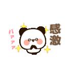 使いやすいメッセージパンダ『デカ文字』(個別スタンプ:07)