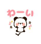使いやすいメッセージパンダ『デカ文字』(個別スタンプ:08)