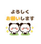 使いやすいメッセージパンダ『デカ文字』(個別スタンプ:09)