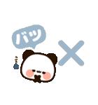 使いやすいメッセージパンダ『デカ文字』(個別スタンプ:12)